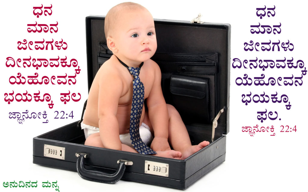funny-baby-picture1