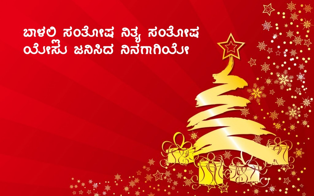 christmas-tree-background-attractive-30-on-christmas-tree-red-background-hd-wallpapers-1024x640